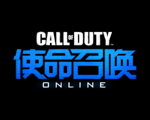 Call Of Duty Online Sound Logo – 使命召唤