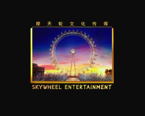 Skywheel Entertainment