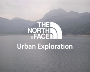 The North Face Urban Exploration III